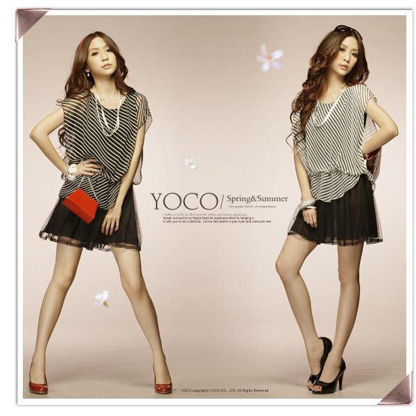 Fashion Clothing Websites Uk