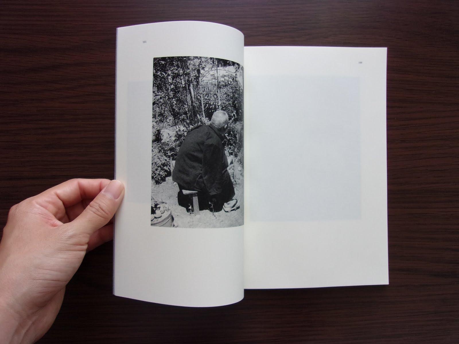 しおかわ民 小説『幼年時代』