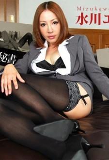 Sex Văn Phòng Đưa Nhân Viên Mũm Mĩm Vào Khách Sạn - , Hay hot 2015, miễn phí hot nhất