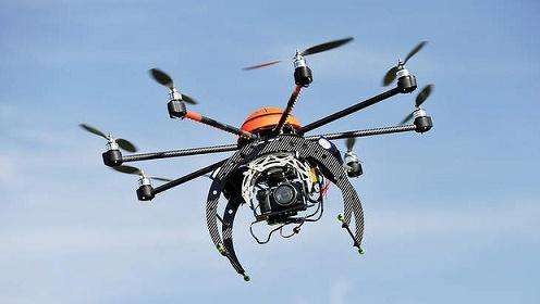 drones para uso comercial