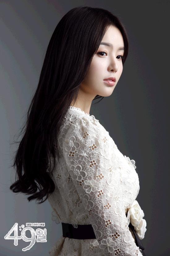 bintang-bintang drama korea terbaru