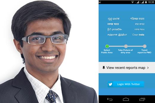 Mahek Swachh Bharat Mobile App Startup Founder