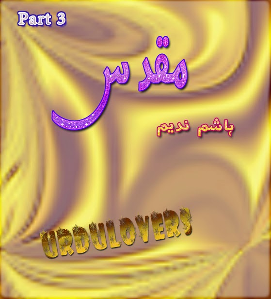 Muqadas Part Three Urdu Novel By Hashim Nadeem