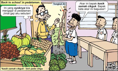 Cikgu Dulu vs Cikgu Sekarang