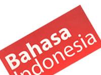 BSE | Materi Bahasa Indonesia SMA Kelas XII