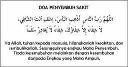 Doa Mohon Kesembuhan Penyakit Lembaga Peduli Pengembangan