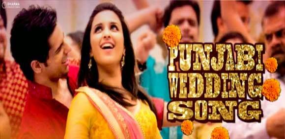 Punjabi Wedding Song Karaoke