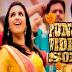 Punjabi Wedding Song Karaoke - Hasee Toh Phasee karaoke