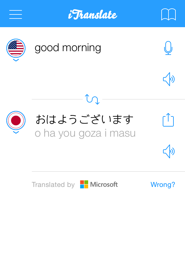 dialect translator application Need to translate a non-english written email can't understand the website a search result directed you to having trouble arranging travel plans overseas.