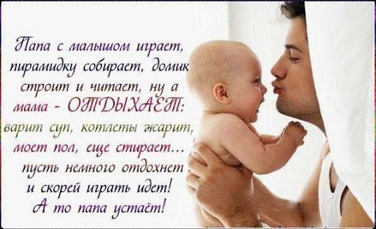 Поздравление с малышом короткие