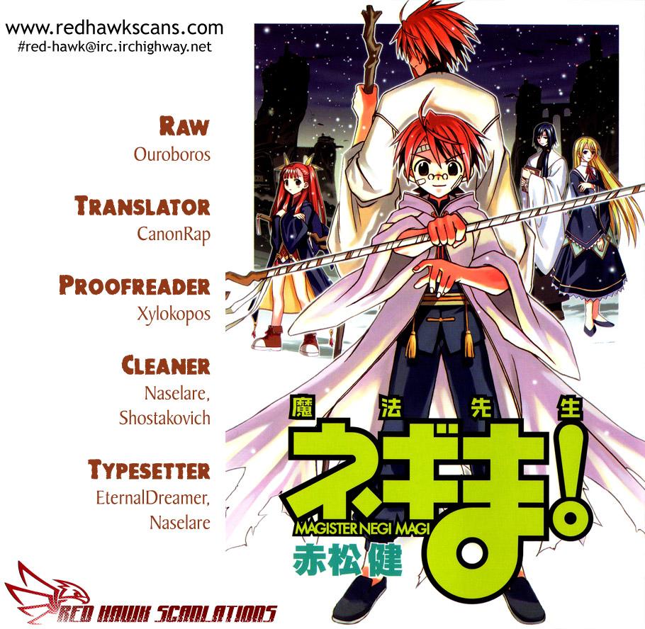Mahou Sensei Negima 341 images, English Scans
