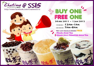 Chatime-SS15