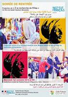 البحث عن رفاعة الطهطاوي في مصر
