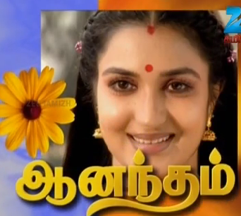Aanandham December 15, 2014 Episode 204 Zee Tamil Tv Serial Watch Online