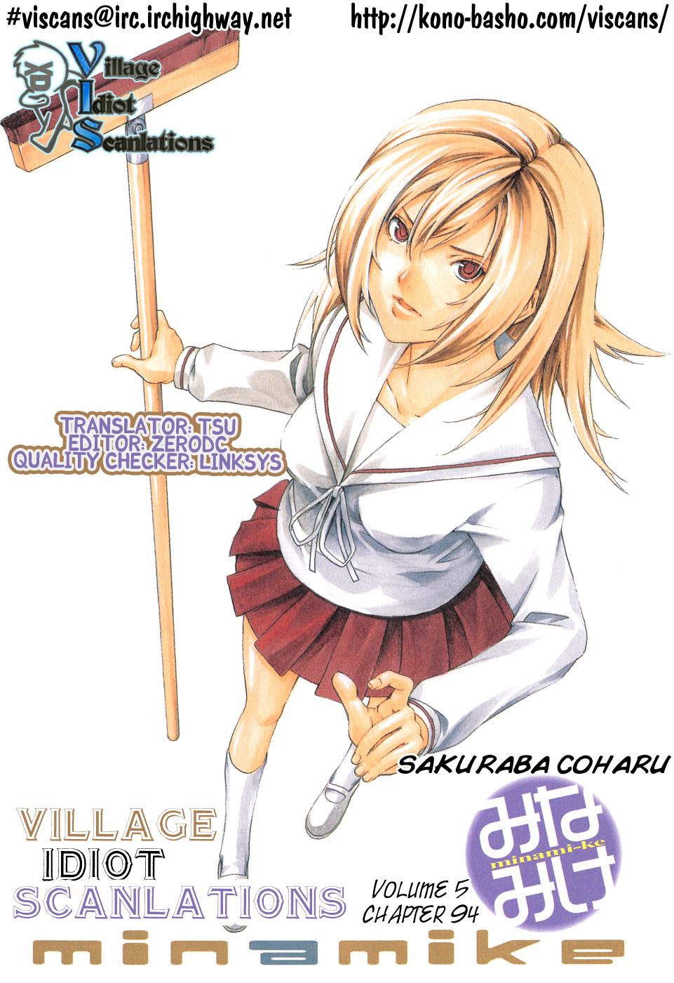 Minami-ke - Chapter 95