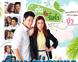 [ Movies ] Phdeum Sne Kbe Robong - Khmer Movies, Thai - Khmer, Series Movies