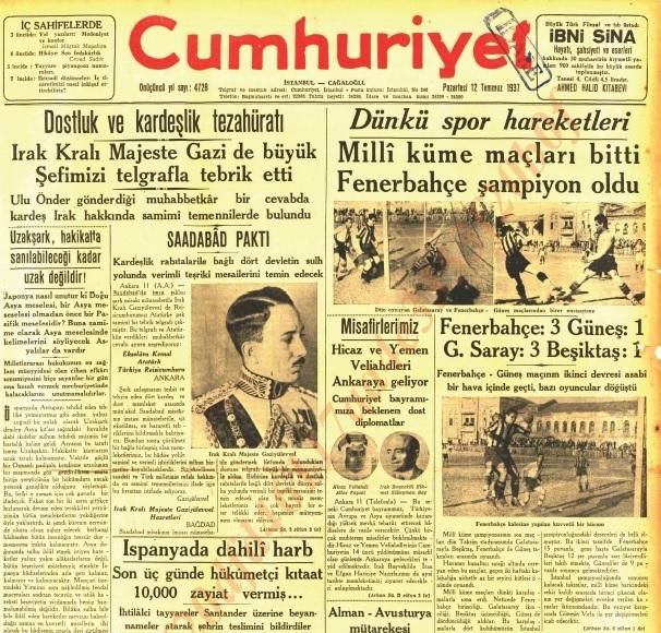 Milli Küme ilk kez 1937'de oynandı ve ilk şampiyon Fenerbahçe oldu. Aslında bu Fenerbahçe'nin 3. Türkiye şampiyonluğundur.