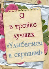 "Сериал ""На катушке"" - Нитки или бечевка. Апрель 2012."