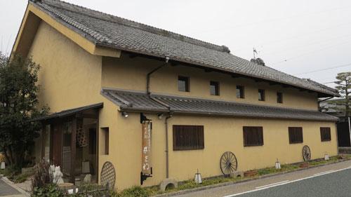 Tajimi, Gifu