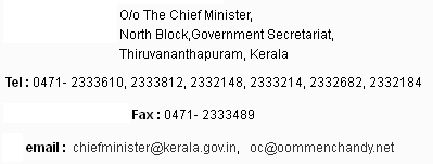 Kerala CM Contact Address