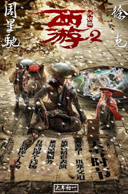 Journey To The West: The Demons Strike Back 2017 DVD R1 NTSC Sub