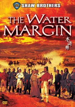 Thủy Hử - The Water Margin