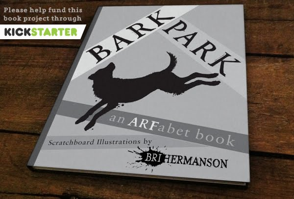 BARK PARK: an ARFabet book