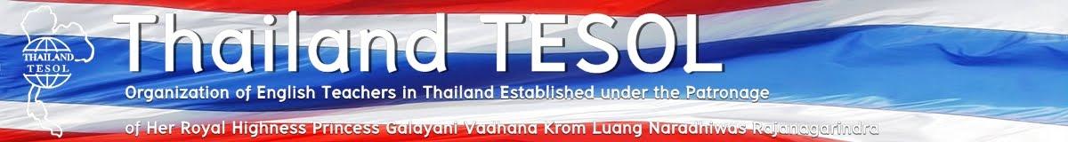 Thailand TESOL Website