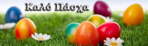 To legalnews24.gr σας εύχεται καλές γιορτές!