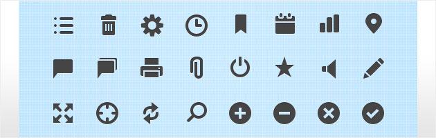 クッキリしていて見やすいアイコン | シンプルデザインのピクセルアイコン