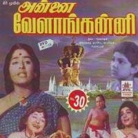 Annai Velankanni 1971 Tamil Movie Watch Online