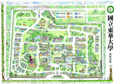 東華大學導覽地圖