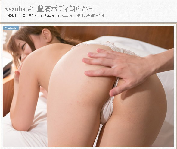 top Axmms-Cutef 2012-09-17 No.280 Kazuha #1 豊満ボディ朗らかH [67P17.9MB] 04260