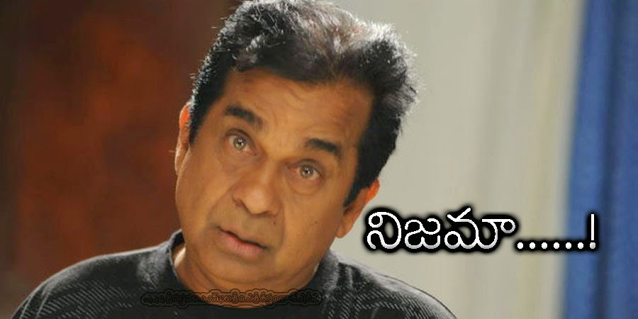 brahmanandam funny picture comments for facebook brahmi comedy comments for facebook in telugu