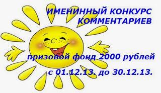 http://tatyanasyaglova.blogspot.com/