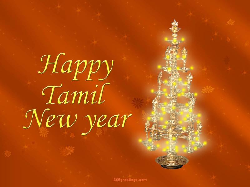 Tamil new year news latest tamil new year updates mandegarfo tamil new year news latest tamil new year updates m4hsunfo