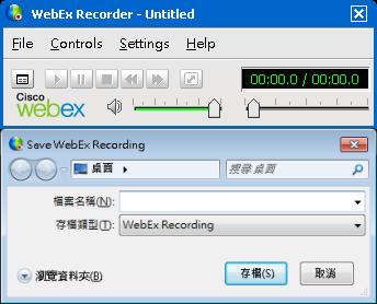 WebEx Recorder and Player:免費桌面螢幕錄影程式軟體下載,可錄製、播放影片畫面