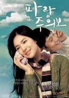Cô Nàng Đáng Yêu - My Girl and I