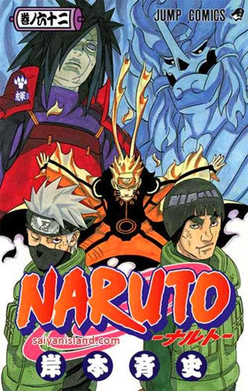 Naruto Manga Volume 62 Cover