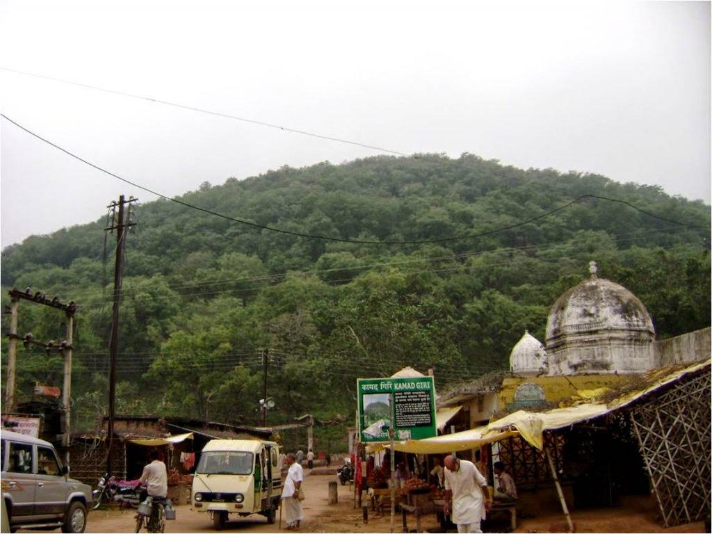 Kamadgiri