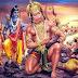 जय  राजा  रामचन्द्र  जी की