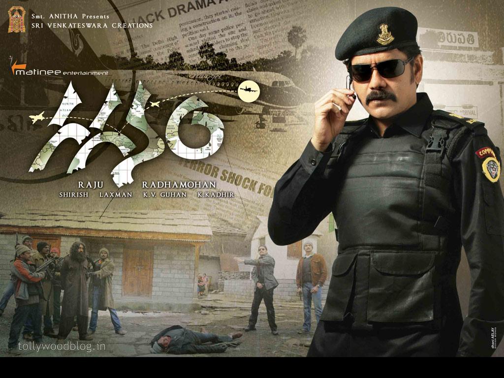 http://2.bp.blogspot.com/-trQUmGr0aPg/TWny9vkwy9I/AAAAAAAAAcI/DRW735wM11k/s1600/gaganam-telugu-movie-hq-wallpapers.jpg
