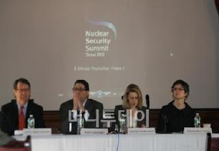 مؤتمر الأمن النووي, صلة بين الأمن النووي والأمان النووي هو أهم القضية.   134213512341234