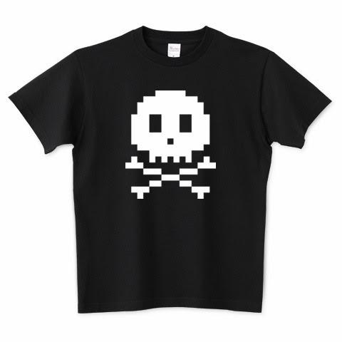 Pixel Party Boy「ドクロマーク」5.6オンスTシャツ(Printstar)| T-SHIRTS TRINITY