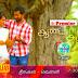 Andal Azhagar New Tamil TV Serial - ஆண்டாள் அழகர் புத்தம் புதிய நெடுந் தொடர் !!!