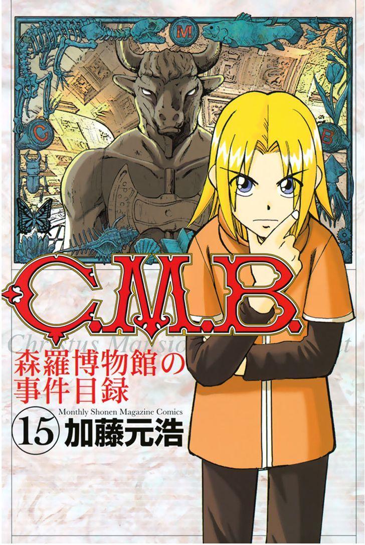C.m.b. Vol.15 Ch.42.1 page 1 at www.Mangago.me