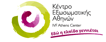 IVF Athens Center