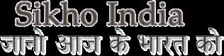 Sikho India