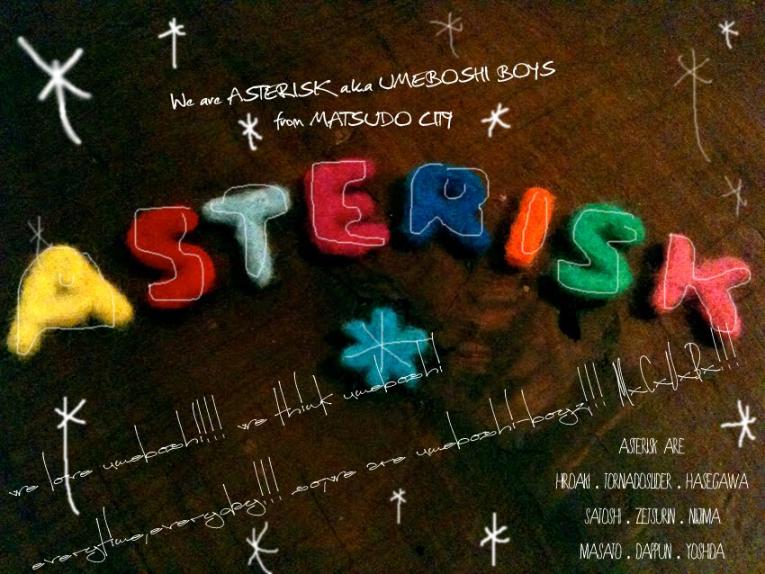 ASTERISK BLOG