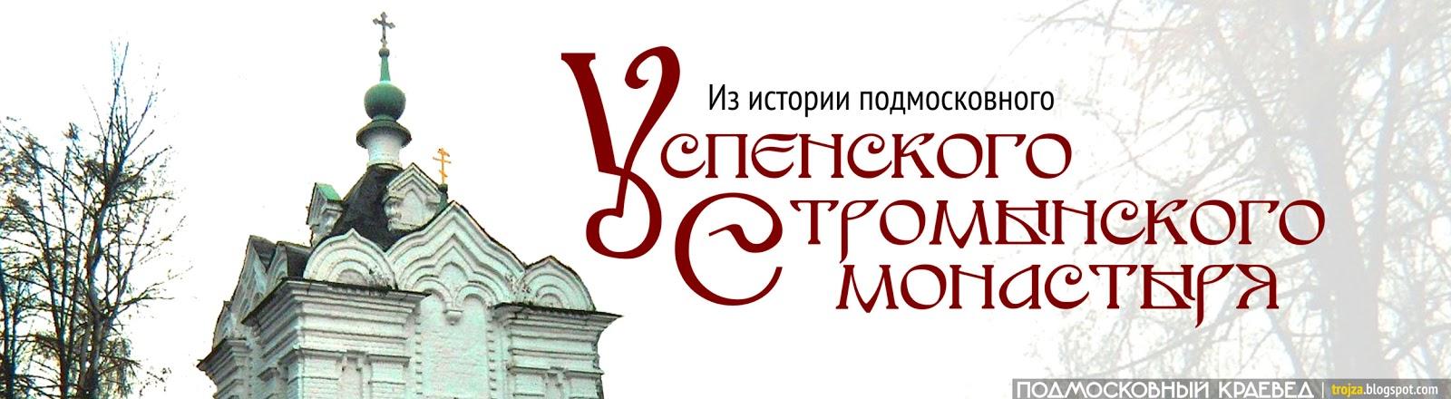 ЕгорКадастр Егорьевск